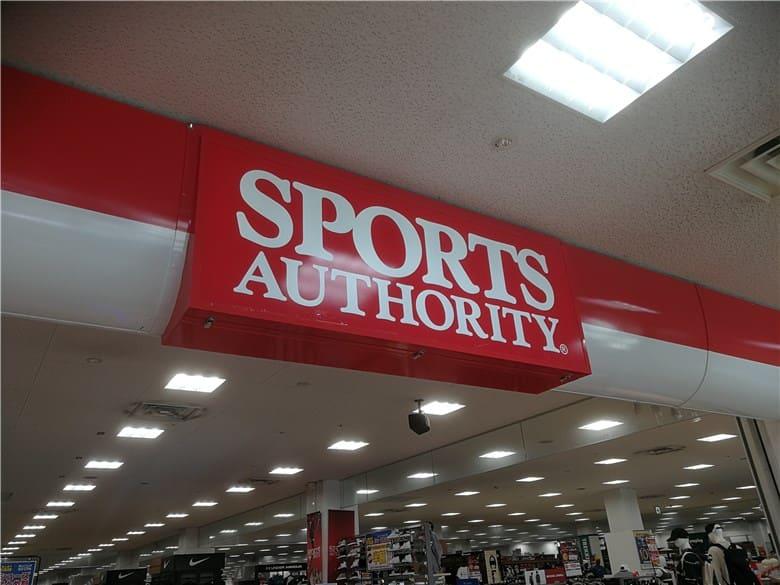 スポーツオーソリティの店舗