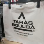 タラスブルバのキャンプ用品を実店舗に行ってきました&商品のご紹介。