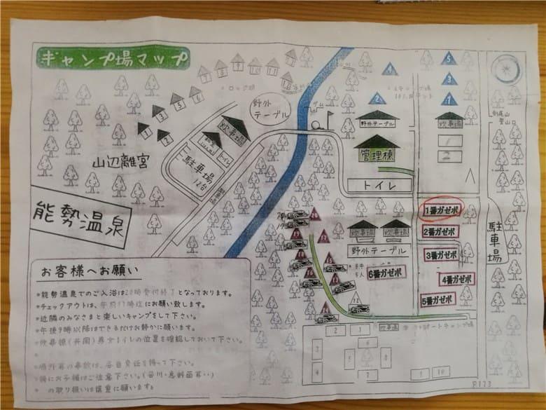 能勢温泉キャンプ場のマップ